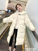 羽絨服反季冬裝2021年新款女外套加厚羽絨棉服韓版寬鬆中長款棉衣冬棉襖 非凡小鋪