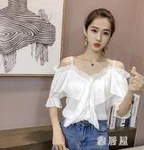 中大尺碼 女短袖雪紡衫2018夏裝新款韓版一字領露肩荷葉邊上衣tx683【雅居屋】
