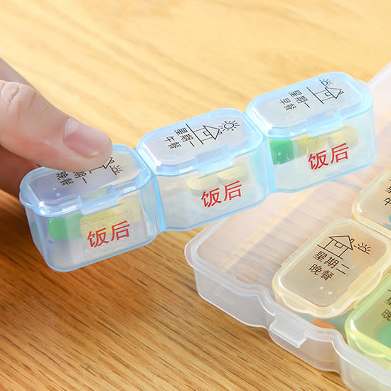✭米菈生活館✭【A47】便攜式一周藥盒 旅行 雙層 隨身攜帶 分藥器 收納盒 分類 多格 小物 多功能