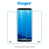 Cooyee SAMSUNG Galaxy S8/S9 液態膠玻璃貼(含燈) 滿邊 縮邊 全膠 鋼化膜 保護貼