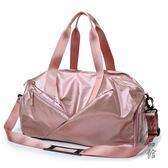 短途旅行包女包韓版手提大容量輕便運動健身包行李包男士旅游包袋 酷男精品館