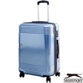 Slazenger 史萊辛格 24吋鋼煉光燦系列行李箱(冰藍)