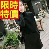 洋裝-兩件式正韓時尚修身顯瘦保暖高領羊毛連身裙2色63c23【巴黎精品】