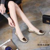 單鞋女平底鞋淺口百搭孕婦鞋 大碼女鞋【時尚大衣櫥】