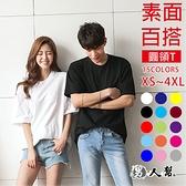 【男人幫】T4000*MIT素面基本款【純棉15色圓領純棉T恤】水藍/果綠/紅/桃紅/粉紅