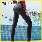 MG 瑜伽健身褲-緊身彈力健美褲速干提臀高腰運動褲