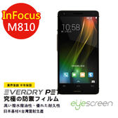 EyeScreen 富可視 Infocus M810 保固半年 EverDry PET 防指紋 拒油拒水 螢幕保護貼