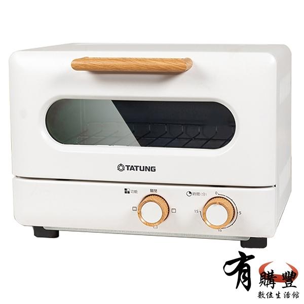 【有購豐】TATUNG大同 9L雪白木紋經典電烤箱 (TOT-908WA)