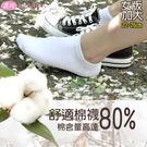 香川褲襪 NO8801女版加大 船型襪 舒適棉襪