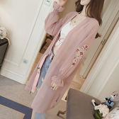 【雙11】夏季女裝長袖防曬衣雪紡衫中長款防紫外線刺繡披肩超薄外套潮免300