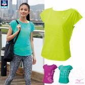 MIZUNO美津濃 女瑜珈T恤 (螢光黃綠) 輕鬆柔軟、舒適性佳、吸汗快乾