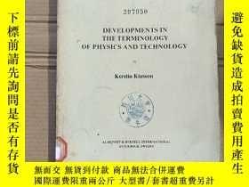 二手書博民逛書店developments罕見in the therminology of physics and technolo