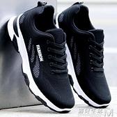 新款男鞋飛織網布鞋防臭透氣網面運動休閒鞋韓版潮百搭跑步鞋 遇见生活