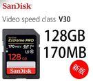 Sandisk Extreme Pro SDXC 128G 170MB/s V30 UHS-I U3 支援4K  公司貨