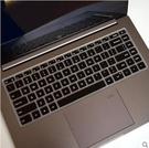 小米Pro 15增強版筆記本鍵盤保護膜