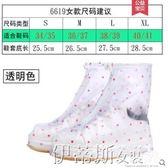 鞋套雨防水層防雨鞋套女學生防滑加厚耐磨戶外雨天雨鞋套防水鞋套 【免運】