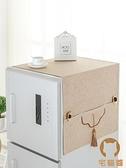 冰箱防塵罩蓋巾家用冰箱蓋布雙開門防塵蓋布【宅貓醬】