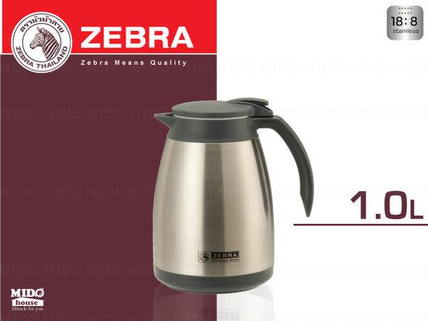 ZEBRA 斑馬牌真空咖啡壺(1.0L)《Midohouse》