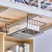 【2個裝】寢室收納架書架床上掛籃床頭置物架【奇趣小屋】