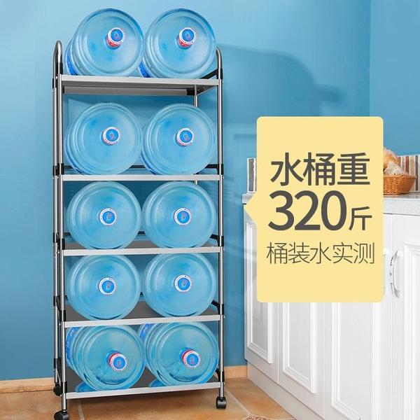 廚房置物架 落地多層微波爐烤箱鍋架用品儲物不銹鋼收納架子 降價兩天