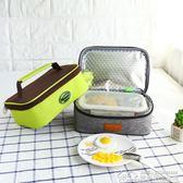 小號保溫包飯盒袋帶飯便當包日式手提午飯袋野餐保鮮包   居樂坊生活館