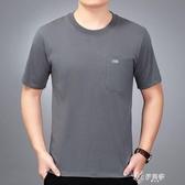 中年男士純棉短袖t恤爸爸夏裝有口袋上衣 父親裝薄款老年加大 【快速出貨】