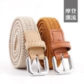 腰鏈皮帶 素色 編織 細皮帶 簡約 帆布 百搭 個性 腰帶【NRZ114】 BOBI  02/28