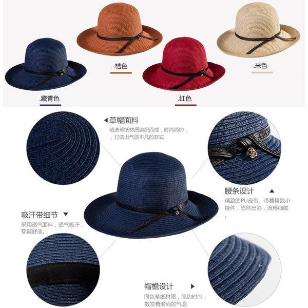 女夏天韓版潮時尚皮腰條草帽 大檐遮陽帽 防曬沙灘太陽帽