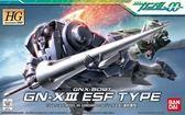 鋼彈模型 HG 1/144 GN-X III 厄運式3 ESF 地球聯邦 機動戰士鋼彈00 第二季 TOYeGO 玩具e哥