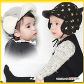 兒童燙金星星加絨護耳帽 帽子
