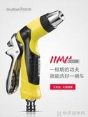 奧瑞馳洗車水槍水管軟管家用高壓搶澆花套裝加壓神器強力噴頭工具  快意購物網