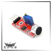 ◤大洋國際電子◢高感度麥克風傳感器模組0687A 實驗室電子工程學生實驗