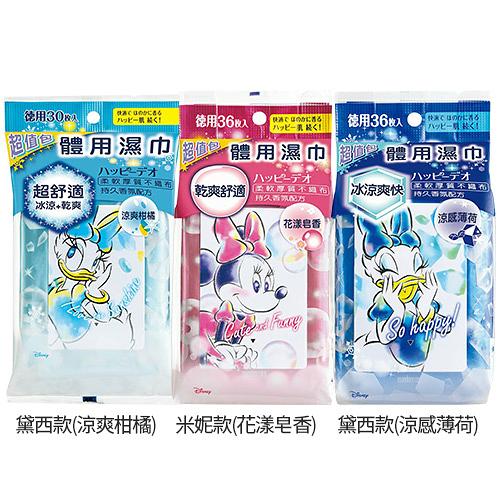 MANDOM 米妮款/黛西款 體用濕巾 30枚入/36枚入 超值包 迪士尼【BG Shop】3款