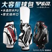 高爾夫球包男 防水PU標準包大容量球袋球桿包 輕便golf包 Lanna YTL