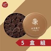 【南紡購物中心】【Monkey Mars火星猴子】巧克力蝴蝶酥五盒組