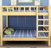 實木兒童高低床上下床雙層床上下鋪床成人現代簡約學生宿舍松木床