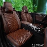汽車坐墊夏季汽車竹片坐墊夏天竹子涼墊麻將涼席竹墊座椅車內通風座墊單片 多色小屋YXS