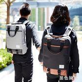 蘋果筆記本電腦macbook雙肩背包air/pro旅行書包13/14/15.6寸男女qf6773【黑色妹妹】