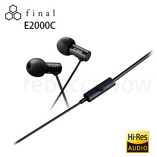日本 Final E2000C 黑色 耳道式耳機單鍵式線控版 公司貨兩年保固