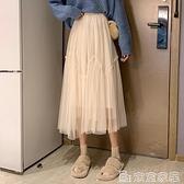 網紗裙 秋季2021新款氣質網紗裙子半身裙女中長款超仙高腰a字顯瘦包臀裙 嬡孕哺 新品