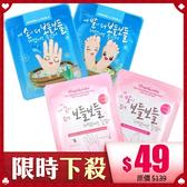 韓國 Angel Looka 天使露卡 滋潤涼感熱感手足膜【BG Shop】4款可選