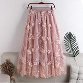 早春新款高腰顯瘦雙層網紗大擺立體刺繡花中長款半身裙女裙子 韓國時尚週