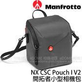 MANFROTTO 曼富圖 NX CSC Pouch I V2 灰 灰色 開拓者微單小型相機包 (0利率 免運 公司貨) 相機包 MB NX-P-IGY-2