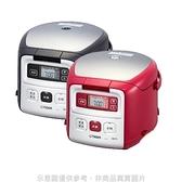 【南紡購物中心】虎牌【JAI-G55R-RK】虎牌3人份-TACOOK電子鍋紅色