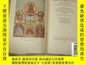 二手書博民逛書店1928年初版,Tibet s罕見Great Yogi Mili