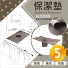 台灣製 Prodigy波特鉅保潔墊-棕色(5片入)美容床十字巾按摩專用[55913]