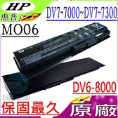 HP 電池(原廠)-MO06,Envy Dv7-7200,Dv7-7210,Dv7-7215 Dv7-7220,Dv7-7230,Dv7-7240 Dv7-7250,Dv7-7300
