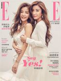 ELLE WEDDING  春夏號/2018