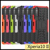 【萌萌噠】索尼 SONY Xperia10 II (6吋) 輪胎紋矽膠套 軟殼 全包帶支架 二合一組合款 手機套 手機殼