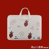 筆記本電腦手提包適用蘋果macbook小米air13.3筆記本14寸聯想15.6電腦可愛內膽包 開春特惠